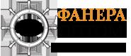 """Фанера Иваново: оптовая продажа фанеры """"Фортуна"""""""